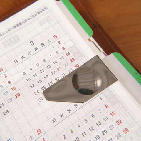 Used as a book mark for Hobonichi Techo planner, which uses Tomoe River paper