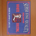 LIFE White Writing Pad Section L312