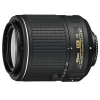 Nikon 55-200mm f/4-5.6G ED VR II AF-S DX Nikkor Lens - U.S.A. Warranty