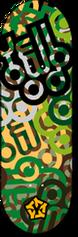 Yellowood 32mm - Camouflage