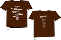 'Kia ora' greetings in Pacific languages Pacific Media Centre T-shirt