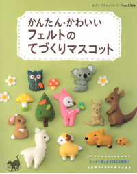 Japanese Mascot Toys Sewing Pattern 2 Files