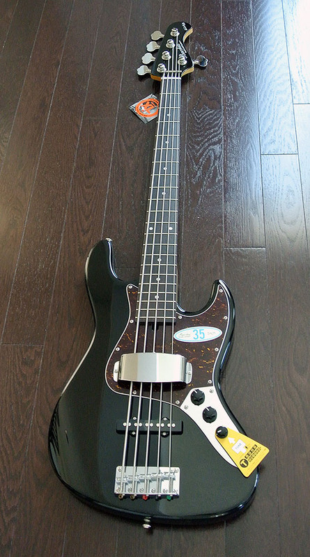 "Bacchus Global Series - WL-535 - 35"" Scale 5 String Bass"