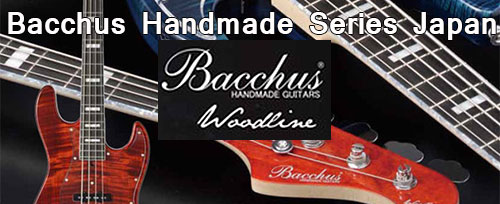 Bacchus Handcrafted Guitars Japan