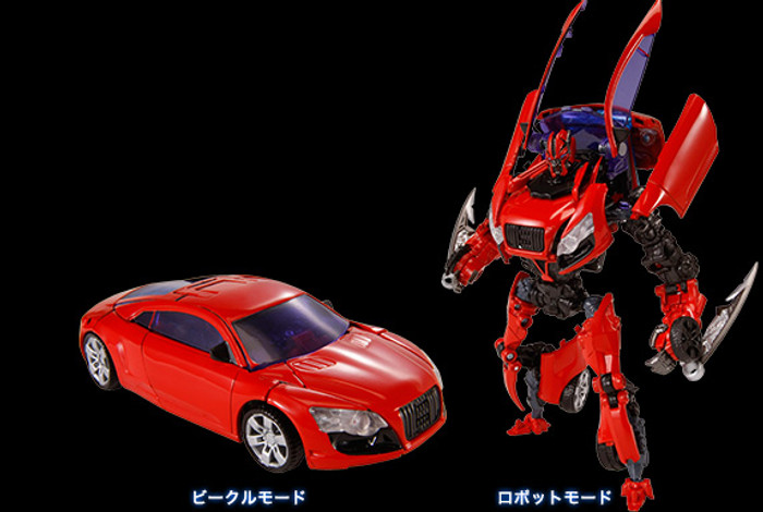 Transformers Age of Extinction - AD16 Autobot Dino (Takara)