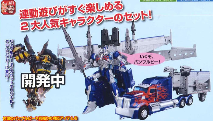 LA14 Battle Command Optimus Prime & Bumblebee Powerhouse Set