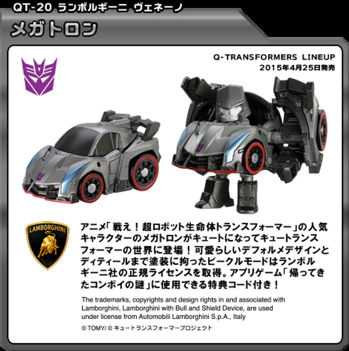 Transformers Series 4 - QT20 Megatron