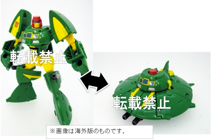 Transformers Adventure - TAV-20 Cosmos