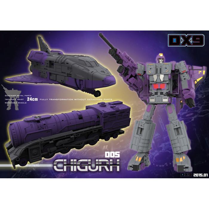 DX9 - D05 Chigurh