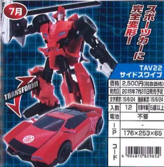 Transformers Adventure - TAV-22 Sideswipe