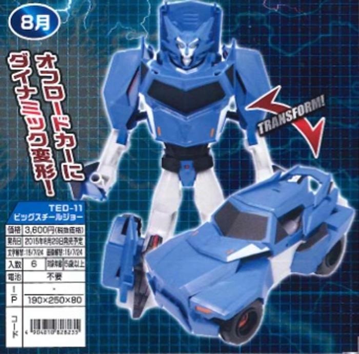 Transformers Adventure - TED-11 Steeljaw