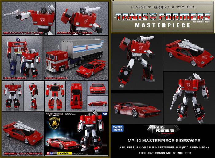 MP-12 Masterpiece Sideswipe - Asia Reissue with New Coin Design