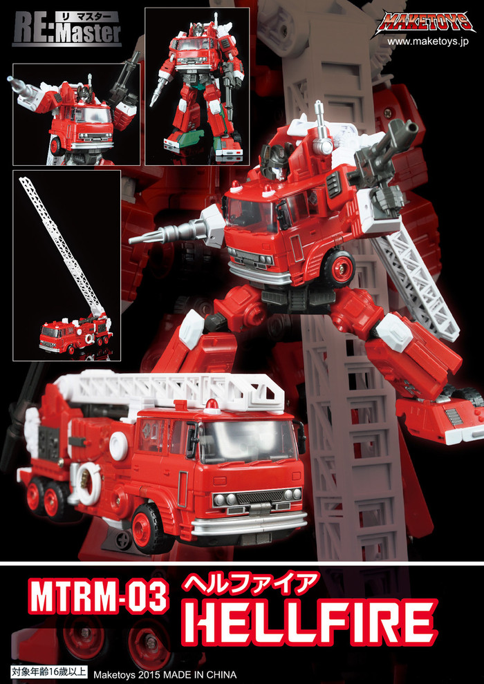 Maketoys Remaster Series - MTRM-03 Hellfire
