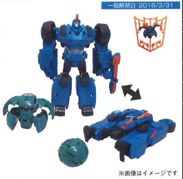 Transformers Adventure - TAV46 Overlord