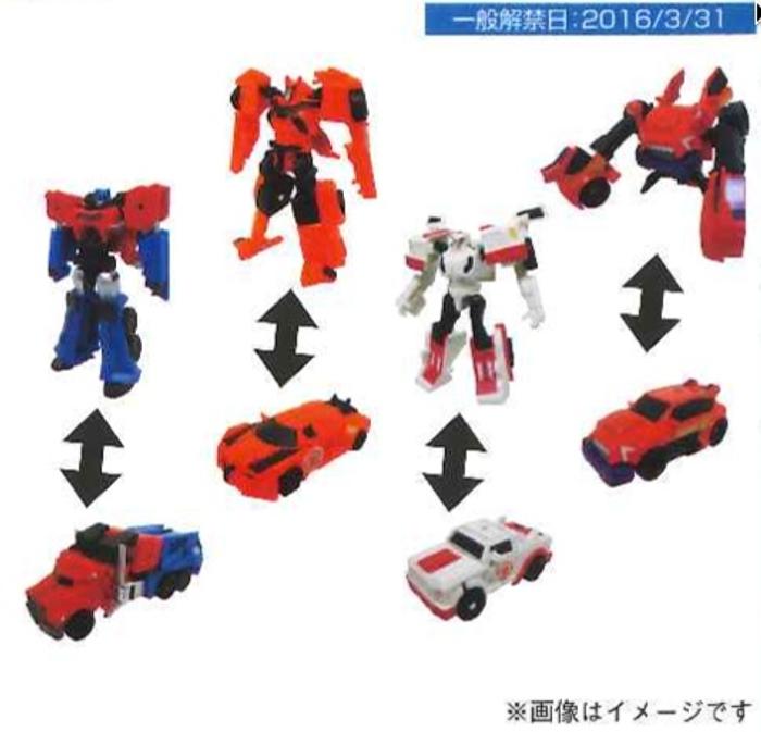 Transformers Adventure - TAV49 EZ Collectionautobot vs Grandown