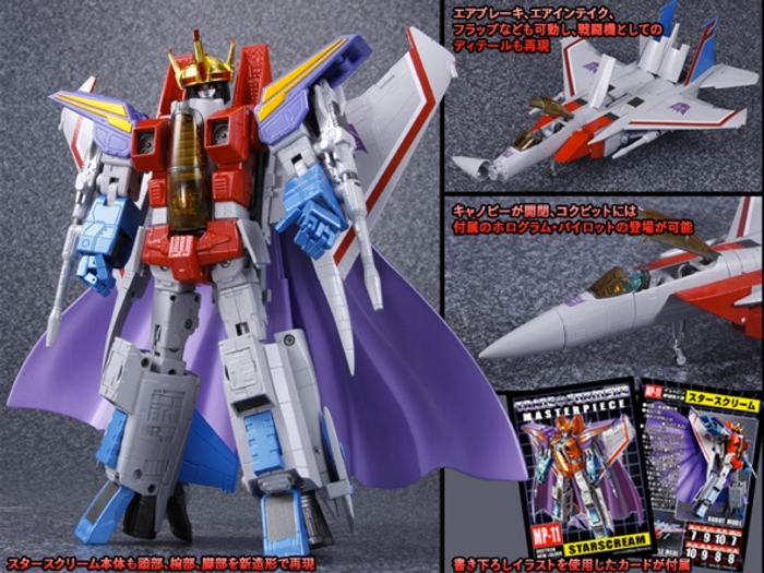 MP-11 Masterpiece Coronation Starscream (Reissue)