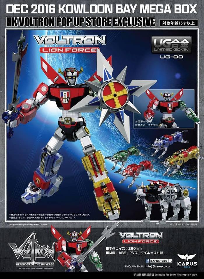 Icarus Toys - UG-00 - Golion Voltron
