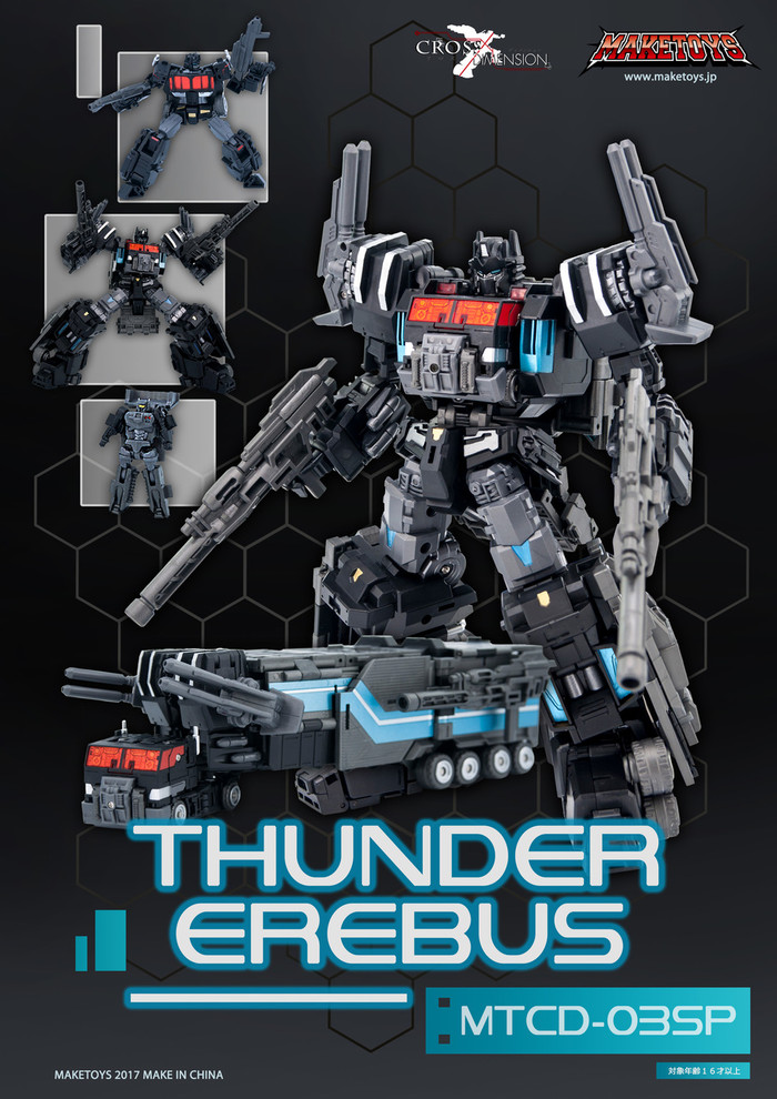 MakeToys - Cross Dimension - MTCD-03SP Thunder Erebus