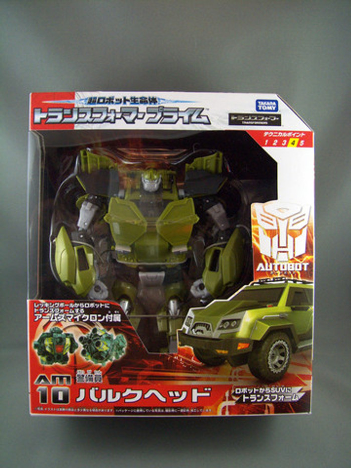 AM-10 Voyager Bulkhead with Micron Arms