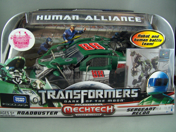 DA-29 Human Alliance Roadbuster Wrecker Mode