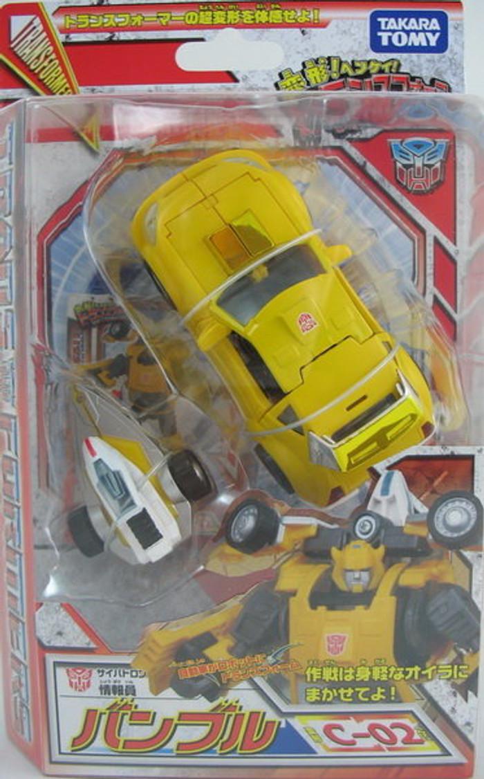 Henkei C-02 Bumblebee