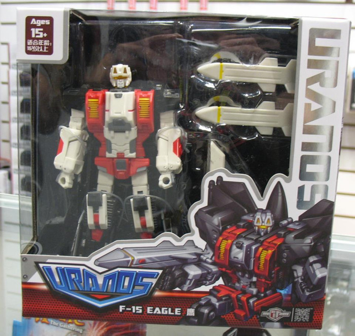TFC - Uranos - F15 Eagle