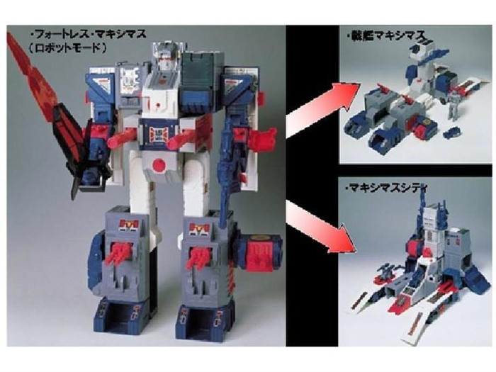 Encore 23 - Fortress Maximus