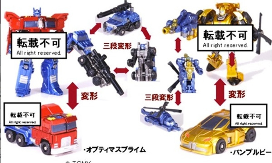 TG24 - Optimus Prime & Bumblebee 2 Pack (Takara)