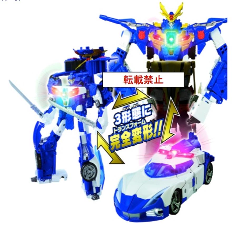 Transformers GO! - G01 Kenzan (Takara)