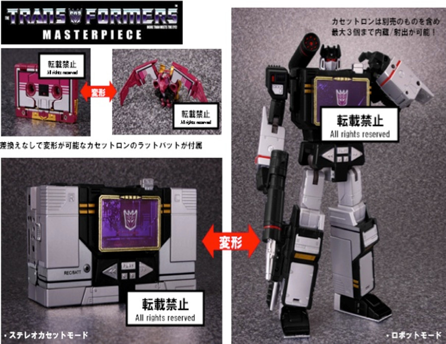 MP-13B - Masterpiece Soundblaster & Ratbat