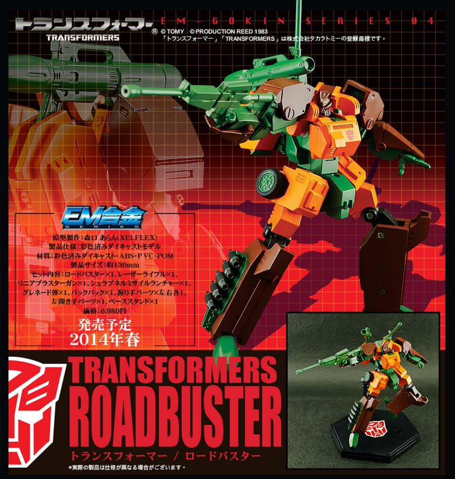 EM-04 - Gokin Roadbuster
