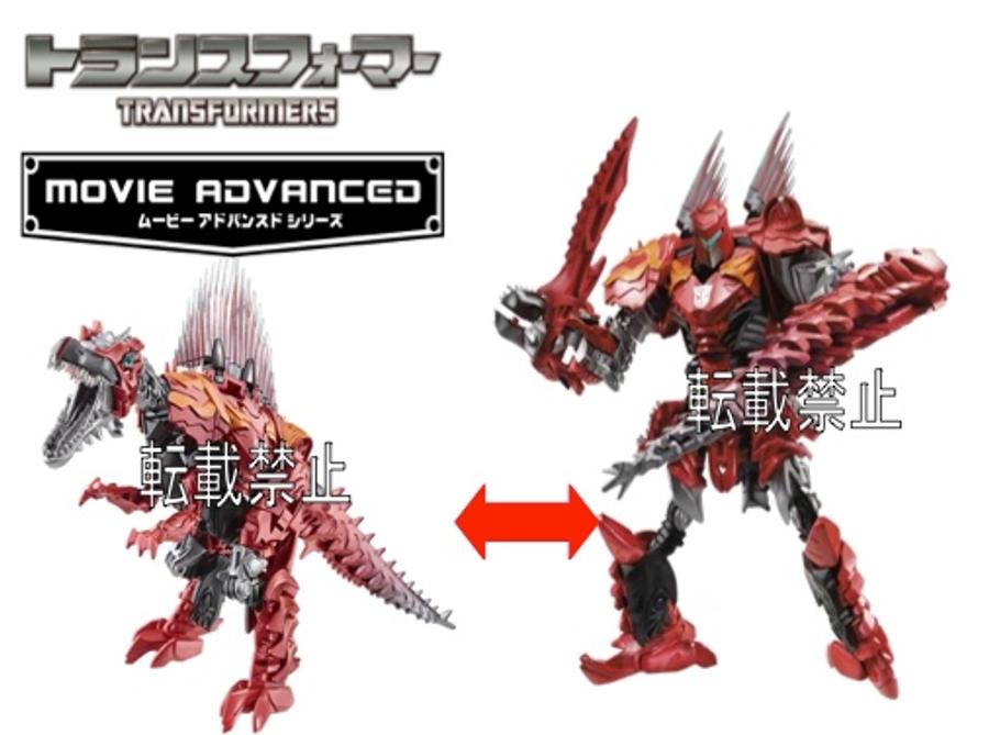 Transformers Age of Extinction - AD05 Dinobot Scorn (Takara)