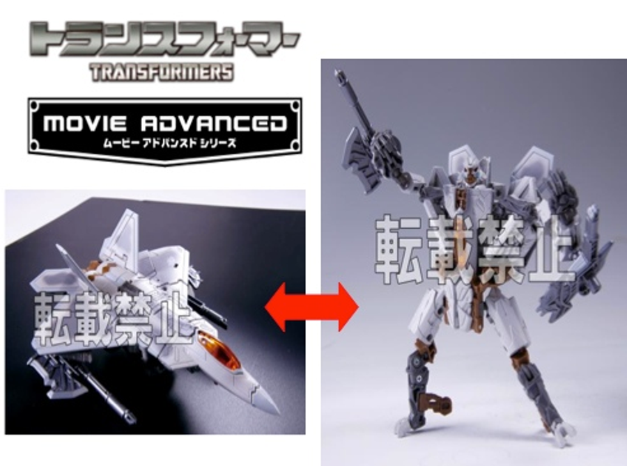 Transformers Age of Extinction - AD10 Starscream (Takara)