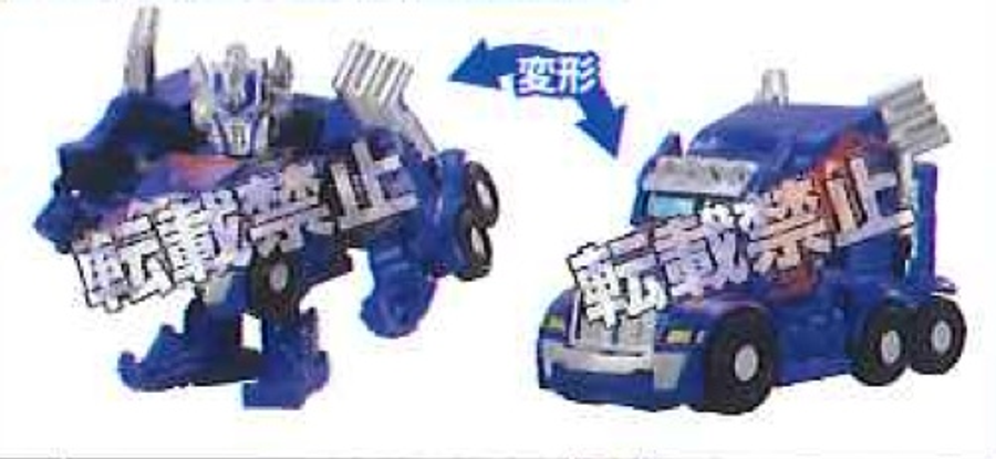 Q Transformers Series 1 - QT01 Movie Optimus Prime
