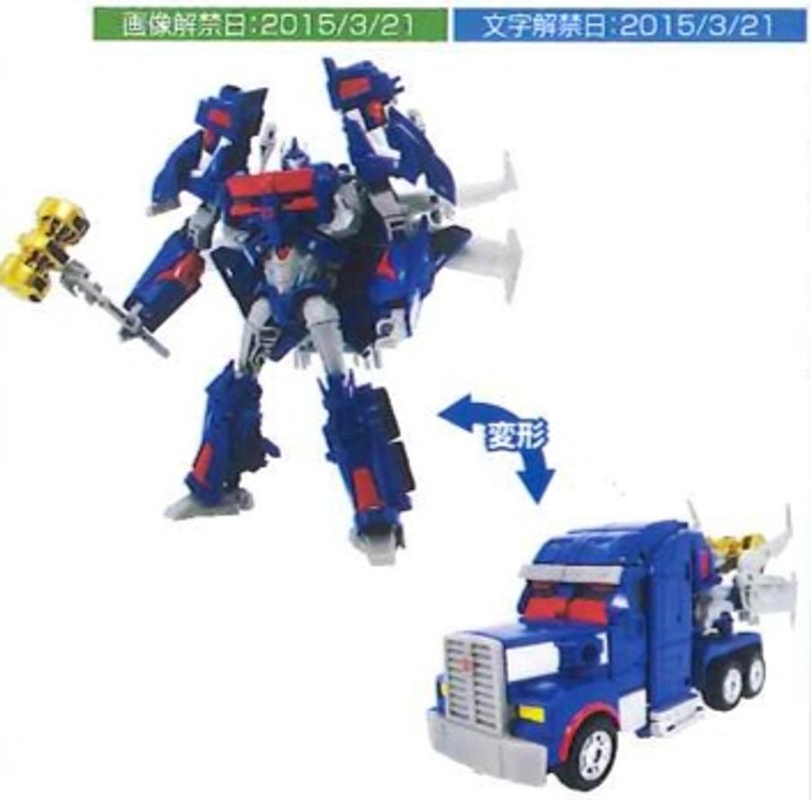 Transformers Adventure - TAV-14 Ultra Magnus