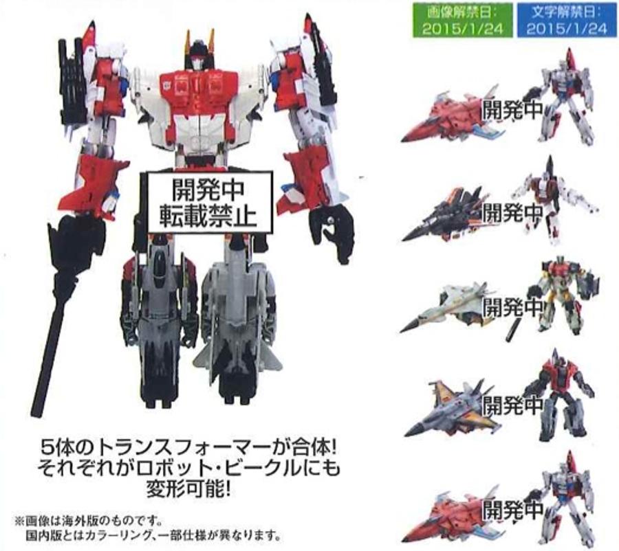 Transformers Unite Warriors UW-01 - Superion