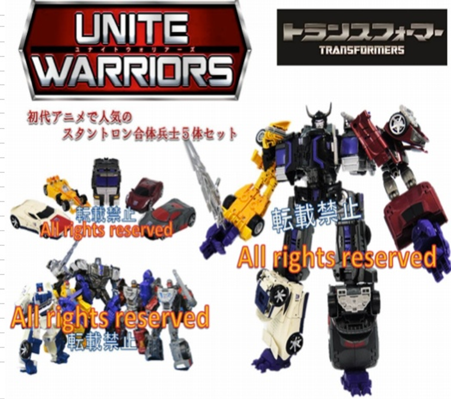 Transformers Unite Warriors UW-02 - Menasor