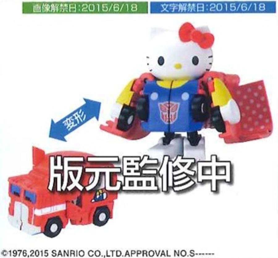 Q Transformers - QTC-01 Hello Kitty