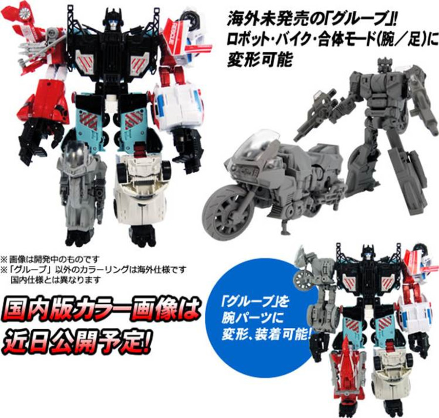 Transformers Unite Warriors UW-03 - Defensor (Takara Tomy Mall Exclusive)