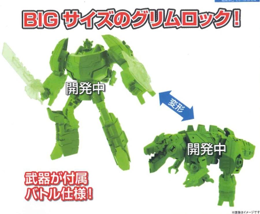 Transformers Adventure - TAV-30 Battle Grimlock