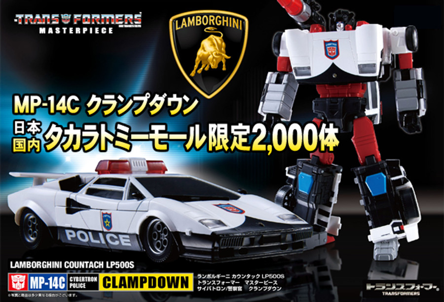 MP-14C Masterpiece Clampdown (Takara Tomy Mall Exclusive)