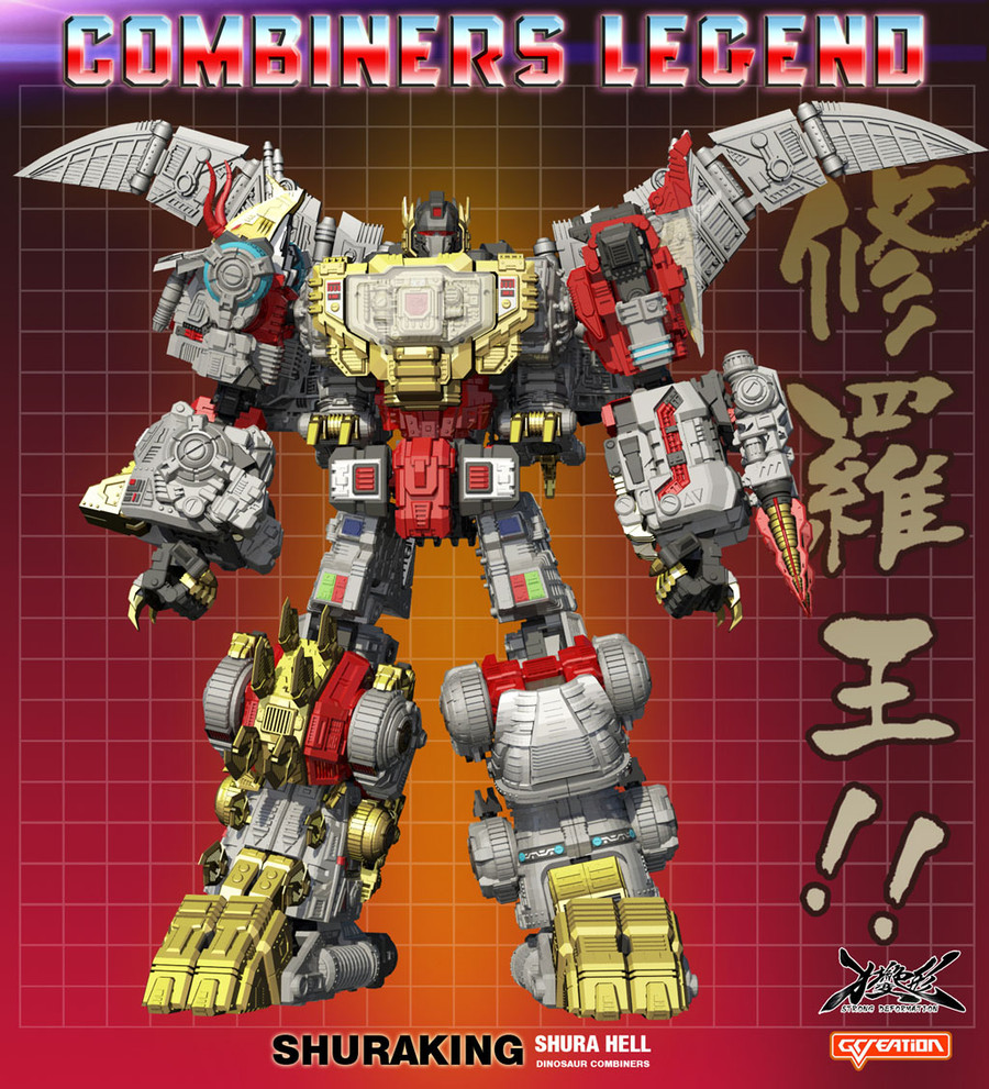 GCreation Shuraking SRK-03 Wrath