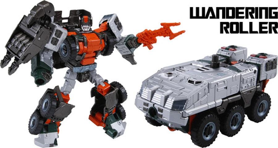 Transformers Unite Warriors UW-06 - Grand Galvatron (Takara Tomy Mall Exclusive)