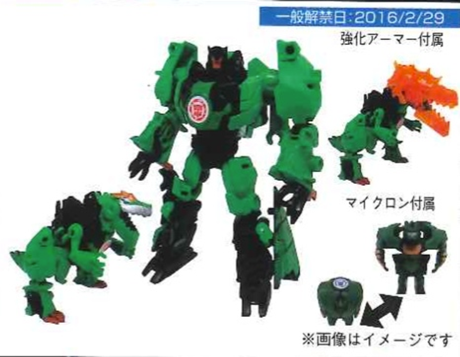 Transformers Adventure - TAV42 Volcano & Grimlock Jyuroku Armor