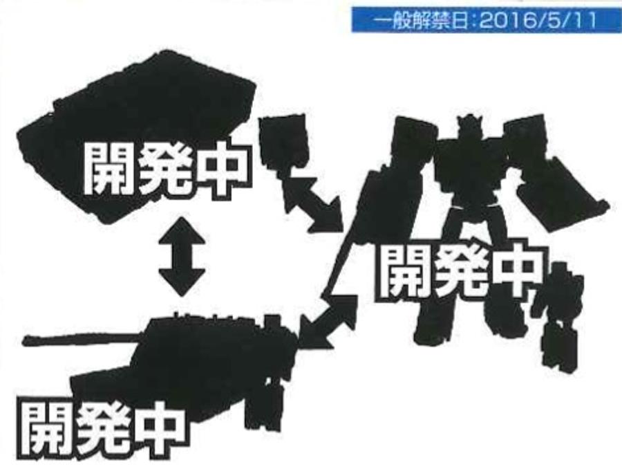 Takara Transformers Legends - LG28 Rewind & Nightbeat