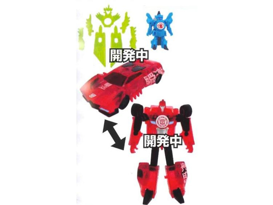 Transformers Adventure - TAV58 Windstrike and Sideswipe
