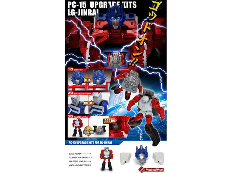 Perfect Effect - PC-15 Perfect Combiner Upgrade Set for Legends Ginrai