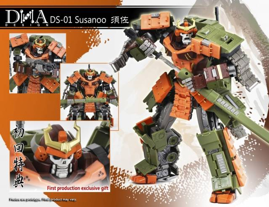 DNA Design - DS-01 - Susanoo