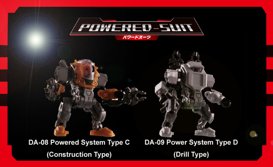 Diaclone Reboot - DA-09 Diaclone Powered-Suit System Set D - Drill Type