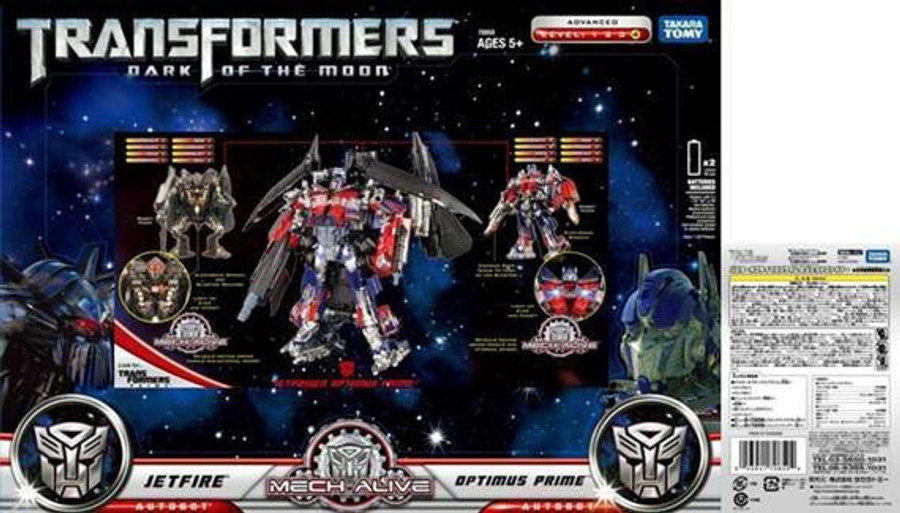 DOTM Buster Optimus Prime & Jetfire Two-Pack